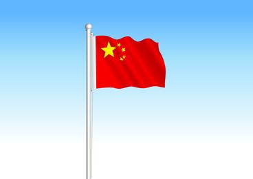 Vetor de bandeira nacional chinesa