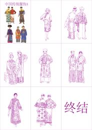 Vector 5 Roupa Tradicional Chinesa