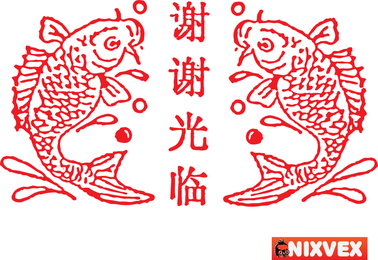 Nixvex Grungy Chinese Fish vectores gratis