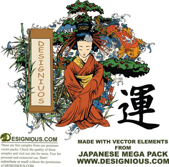 Ilustración de vectores japoneses