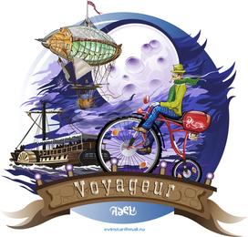 Volar a la Luna Vector El canadiense de bicicletas Marca Illustrator