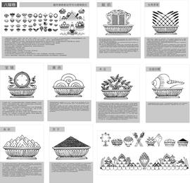 Símbolos do budismo tibetano e artefatos dos dois planos oito vetores Rui
