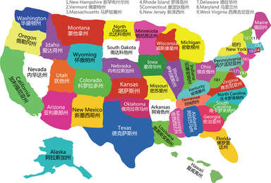 United states map Vector Graphics to download