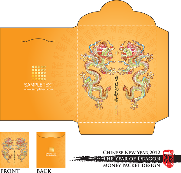 year of the dragon red envelope template 09 vector vector download