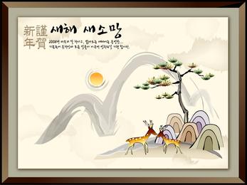 Ano Novo Ano Auspicioso Tinta Chinesestyle 7