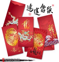 Año del Dragón Rojo Sobre Plantilla 04 Vector