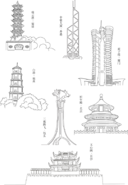 Ciudad Representativa Edificios Vector Line Version