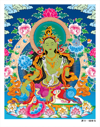 Dharmakaya Vajradhara Thangka Vector Ai Do Not Turn Toll