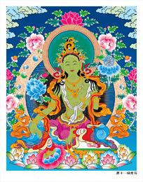 Dharmakaya Vajradhara Thangka Vector Ai Não Transforme Pedágio