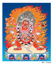 Thangka King Vector Ai Ma Tau