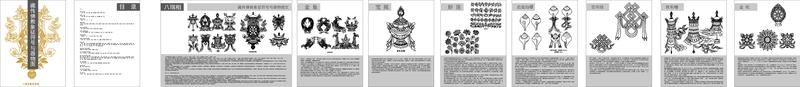 Tibetische buddhistische Symbole und Gegenstände zeichnen einen acht Rui-Phasen-Vektor auf