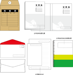 Vi Vector Template Office Supplies