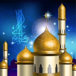 Vector de castillo de estilo islámico 1