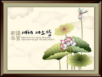 Tinta Pinturas Chinesestyle 8 Auspicioso