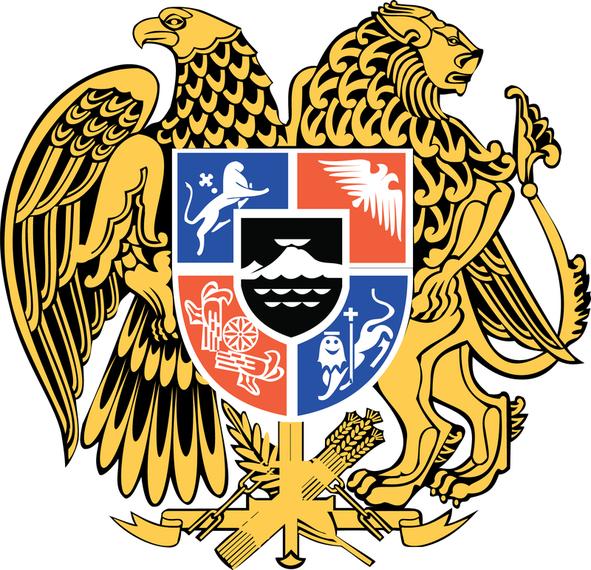 Armerias armenia vector