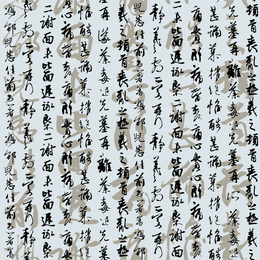 Kräftiger und effektiver Kalligraphie-Vektor
