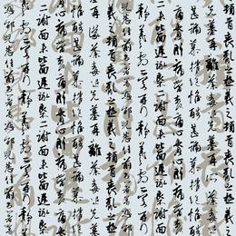Vector de caligrafía vigorosa y eficaz
