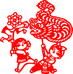 Papercut Dragon Vector