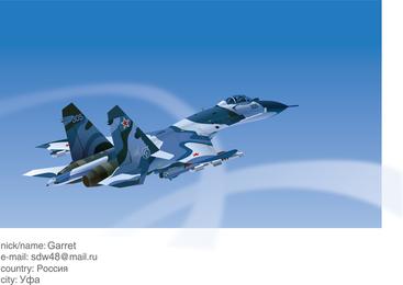 Material de vector de combate