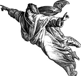 Deus Vector 2
