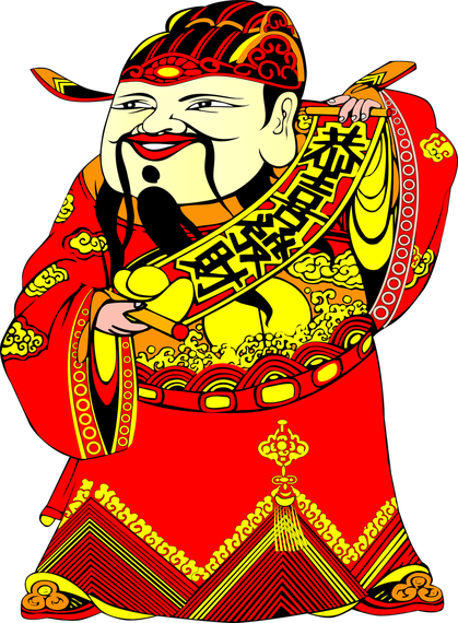 Kung Hei Fat Choy Vector