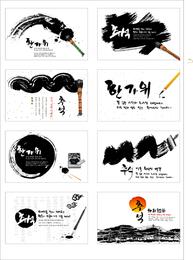 Tinta tinta vector