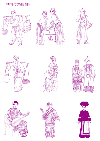Vetor de roupa tradicional chinesa 4