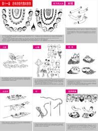 Símbolos budistas tibetanos e objetos mapa do substituto onze para o terror e para a matéria