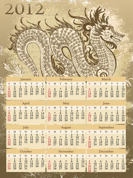 2012 Calendar Year Of The Dragon Vector