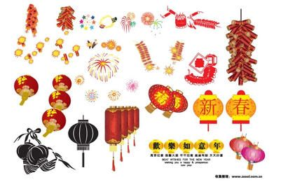 Spring Festival,vector elements