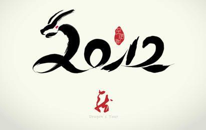2012 year of dragon