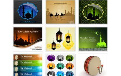 Plantilla de la tarjeta de felicitación islámica