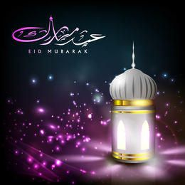 Creative Glowing Mosque Lamp with Eid Greetings