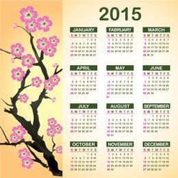 Abstract Flower Branch 2015 Calendar