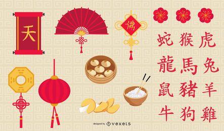 Elementos do vetor de dois ano novo chinês