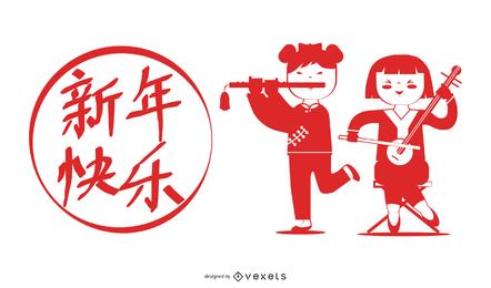 Chinesische Illustrationen
