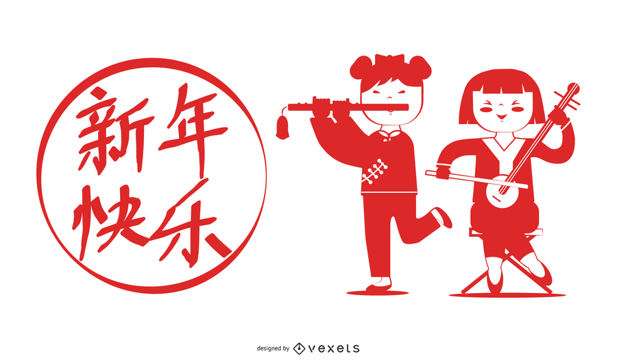 Chinese Illustrations