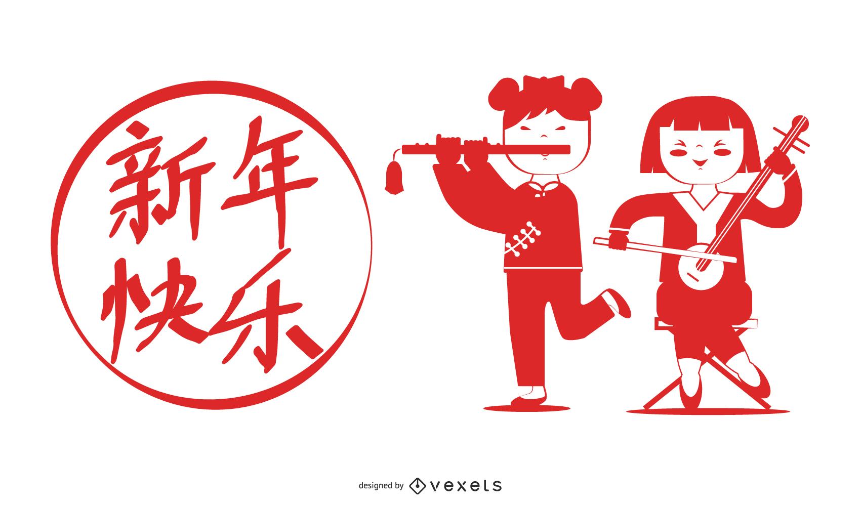 Chinese Illustrations