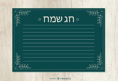 Vector de Rosh Hashaná