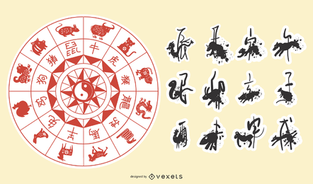 Zodiac Of Papercut Vector C