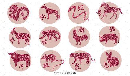 Vetor dos nove animais Papercut tradicionais chineses