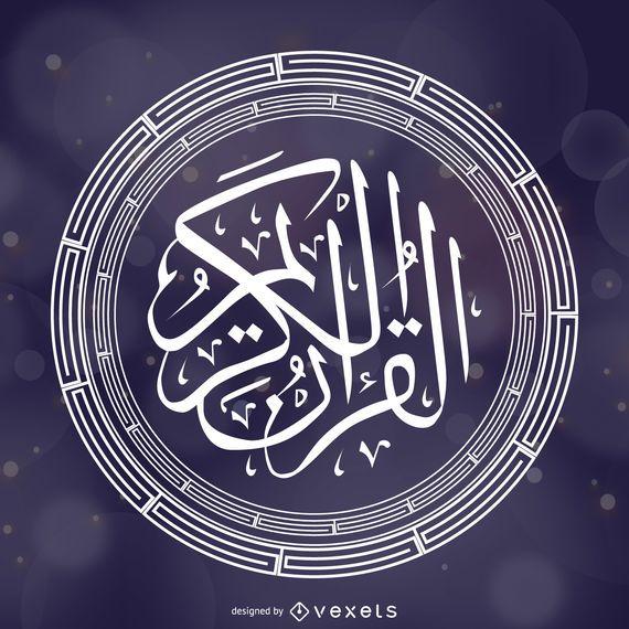 Ornamento del círculo islámico Corán