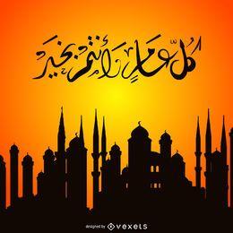 silueta de la mezquita con caligrafía árabe