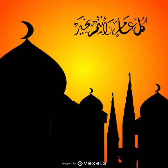 Mosques silhouette with calligraphy