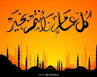 Siluetas de la mezquita con caligrafía árabe.