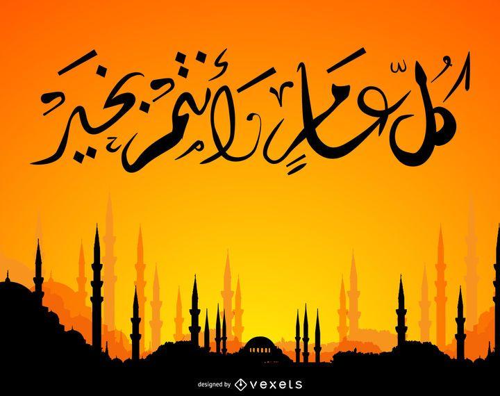 Silhuetas de Mesquita com Caligrafia Árabe