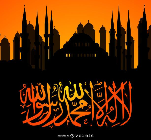 Moschee Zeichnung mit Kalligraphie