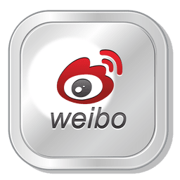 Weibo Transparent Png Or Svg To Download