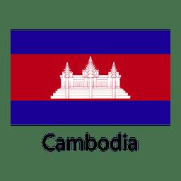 Bandera nacional de camboya