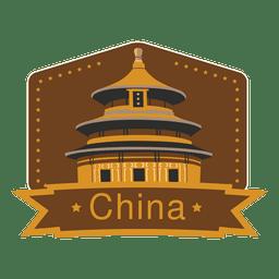 China landmark emblem